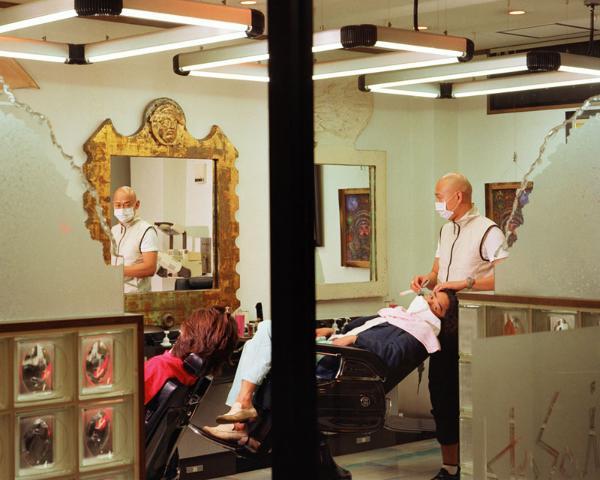 Untitled, Yamanashi Barber