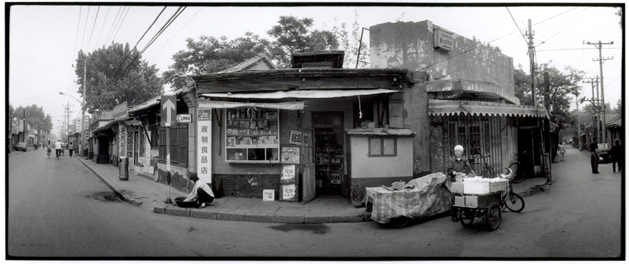 Corner #5, Beijing, China