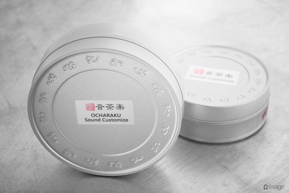 ocharaku-FLAT-4-KURO-tin.jpg