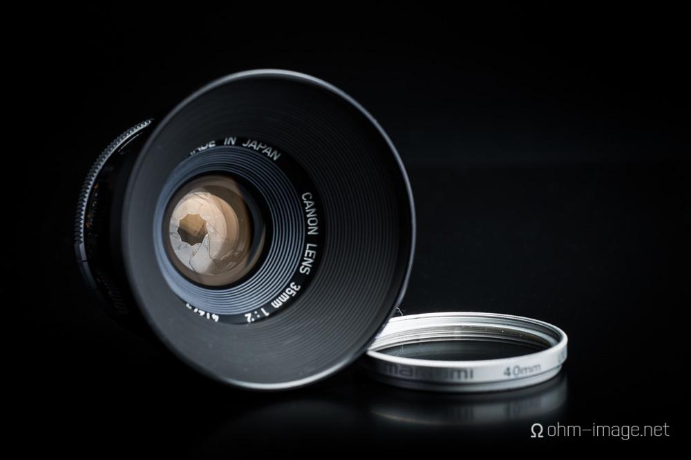 Canon-LTM-35.2-shape-4.jpg