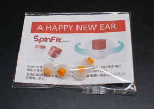 SpinFit-earpieces.png