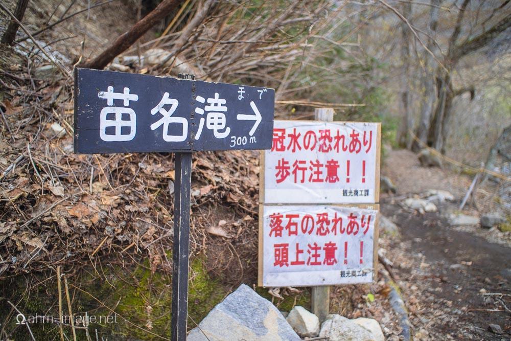 Fujifilm X-T1 hiking to nanaedaki.jpg