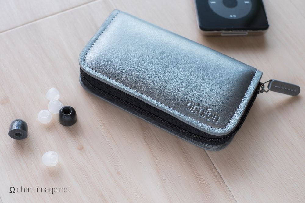 ortofon-e-Q8-review-case.jpg