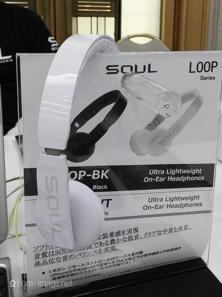 Soul LOOP White