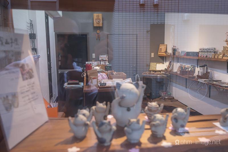 Ocharaku office - cats-1.jpg