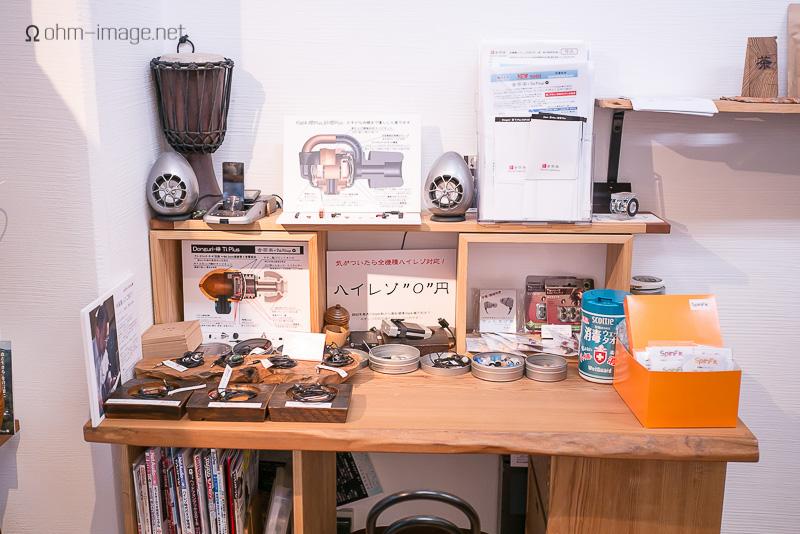 Ocharaku office - desk-1.jpg