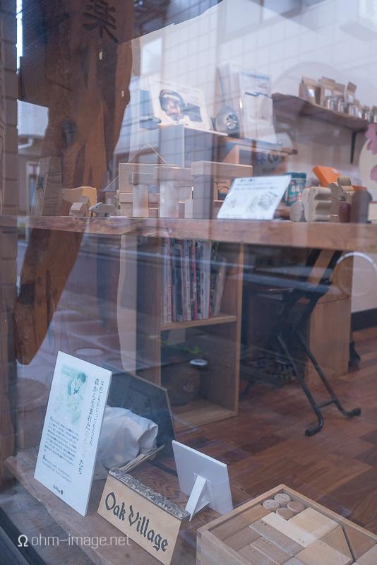 Ocharaku office - Oak Village-1.jpg