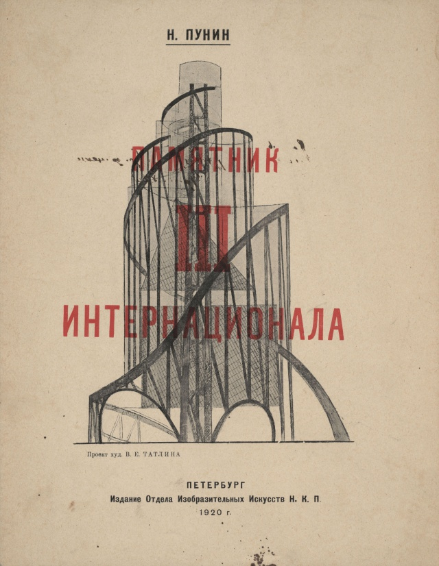 Nikolay Punin,    The Monument to the Third International: A Project of the Artist Tatlin   , 1920.