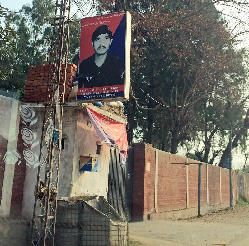 Shaheed.jpg