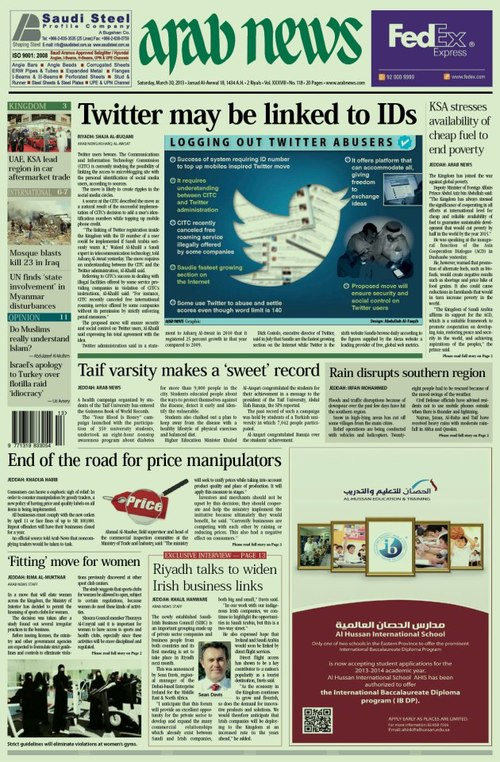 Local Newspaper Deletes Story About Saudi Government Plan to Link Twitter Account to National IDs