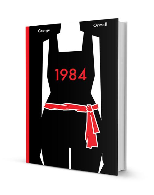 Rich Woodson cover design 1984