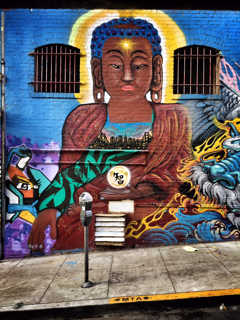 a closer look at that graffiti from chinatown