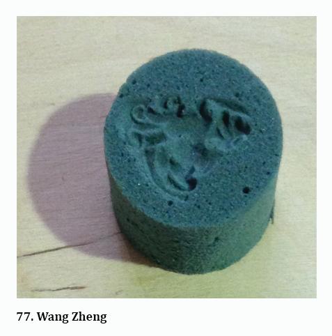 77.jpg