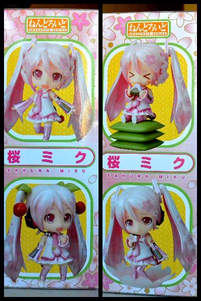 Sakura Hatsune Miku Nendoroid collage.jpg