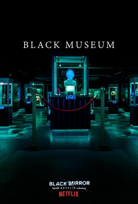 bm-blackmuseum-vertical-main-pre-ara.jpg