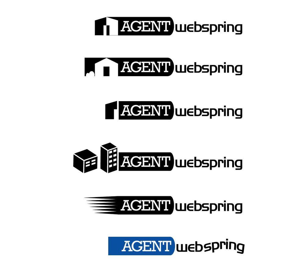 AgenWebSpring_Page_6_Image_0002.jpg