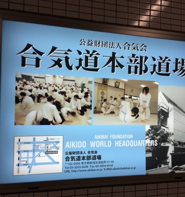 shinjuku website.jpeg