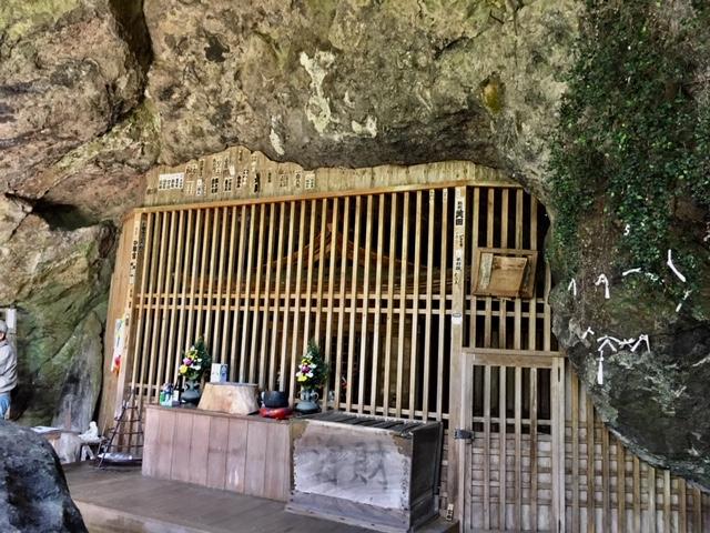 Mushashi's Cave