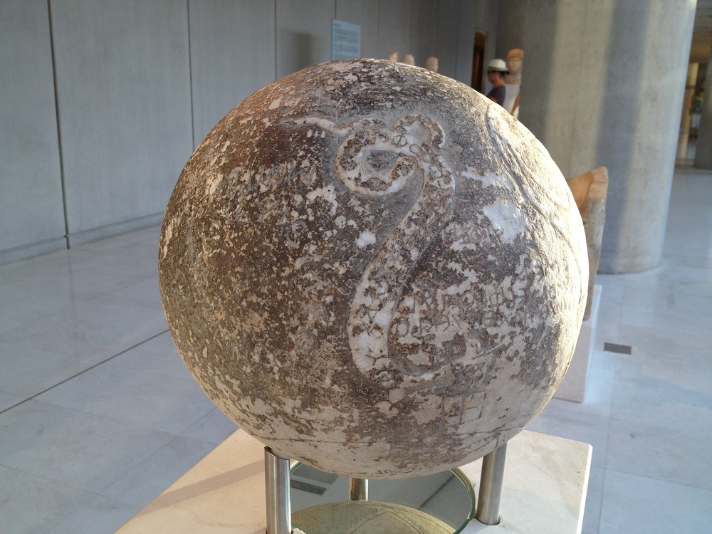 The Magic Sphere Of Helios At The Acropolis Museum Jesse Waugh