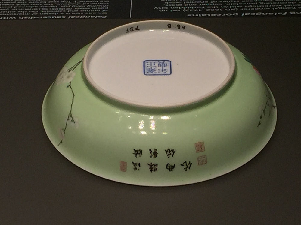 Chinese-Porcelain-British-Museum-Percival-David-jessewaugh.com-136.jpg