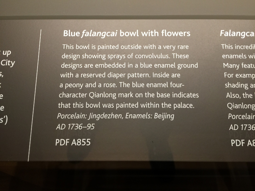 Chinese-Porcelain-British-Museum-Percival-David-jessewaugh.com-141.jpg