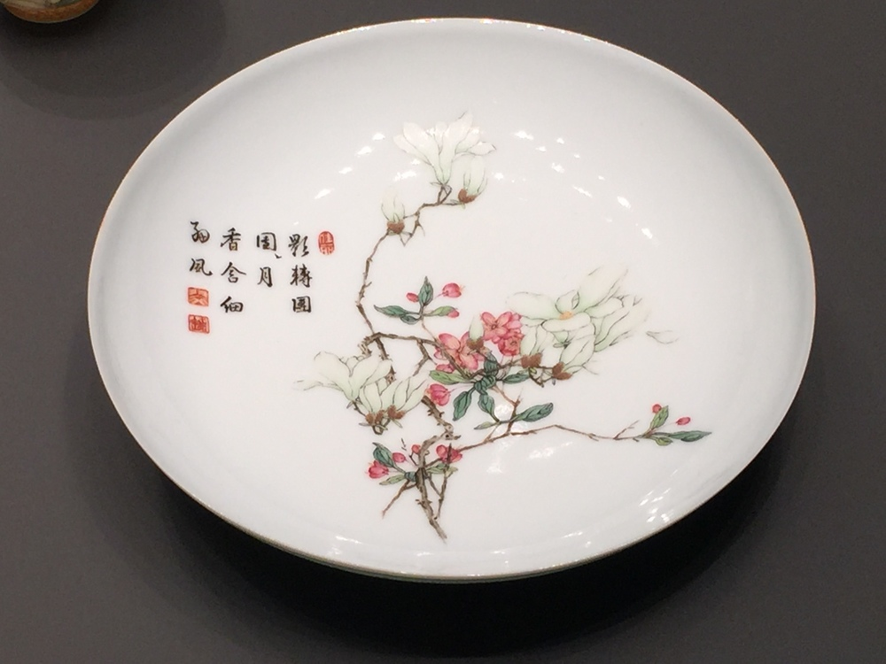 Chinese-Porcelain-British-Museum-Percival-David-jessewaugh.com-144.jpg