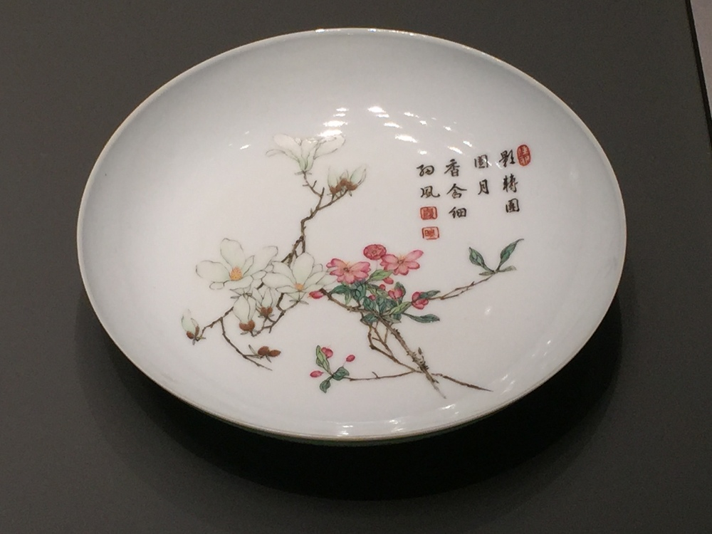 Chinese-Porcelain-British-Museum-Percival-David-jessewaugh.com-145.jpg