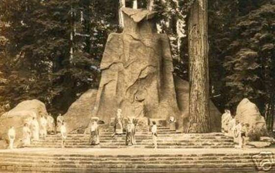 Moloch Owl at Bohemian Grove in Northern California