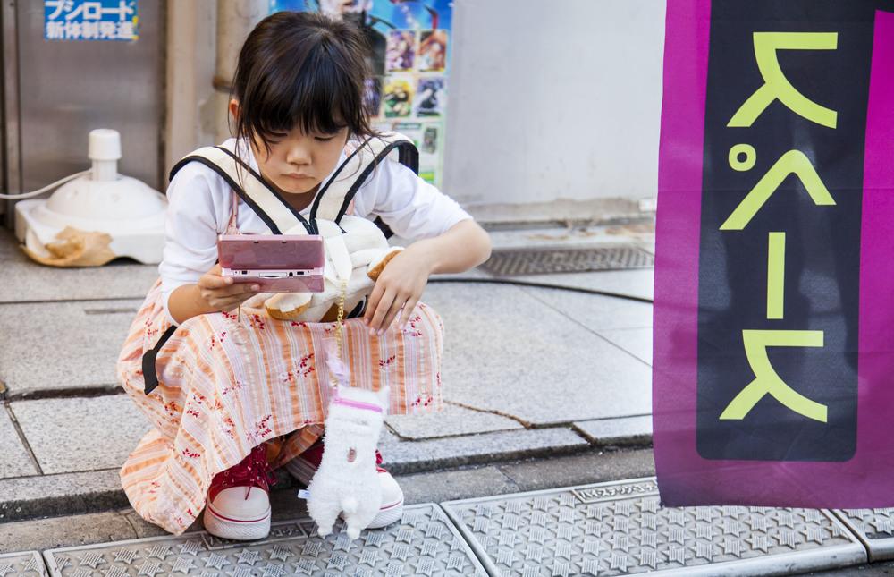 tokio_11.jpg