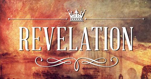 revelation-button.png