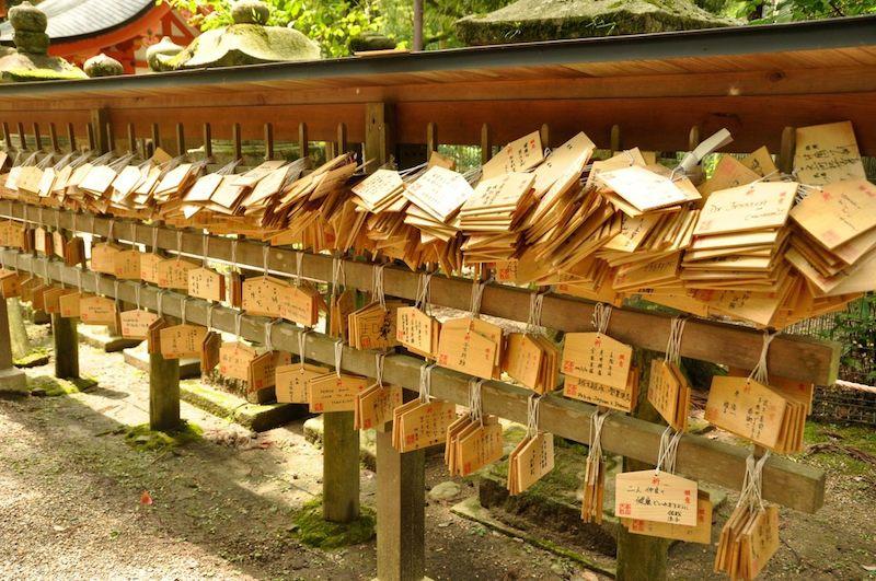 Nara 069.jpg