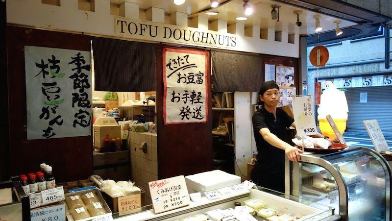 Tokyo, Tsukuji Market 28.jpg