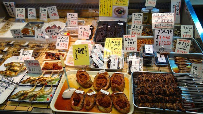 Tokyo, Tsukuji Market 18.jpg