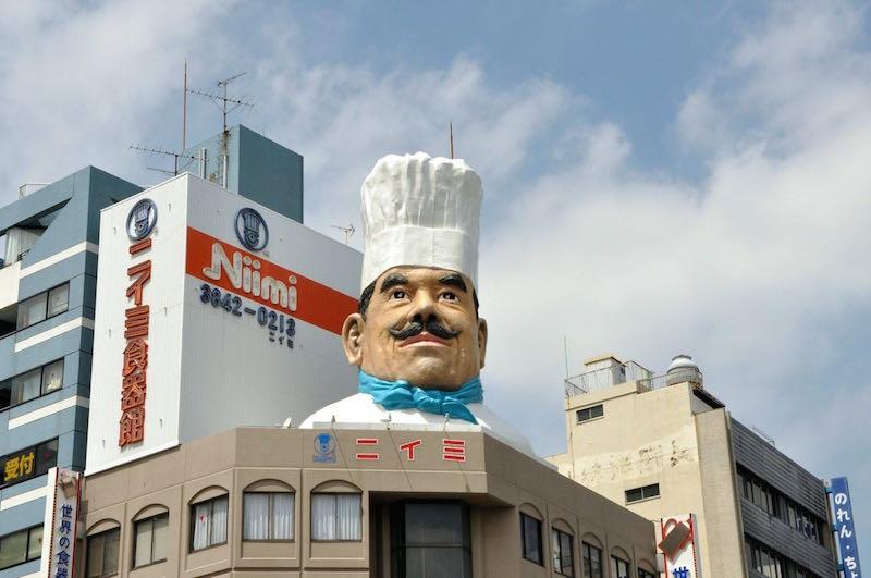 Tokyo 070.jpg