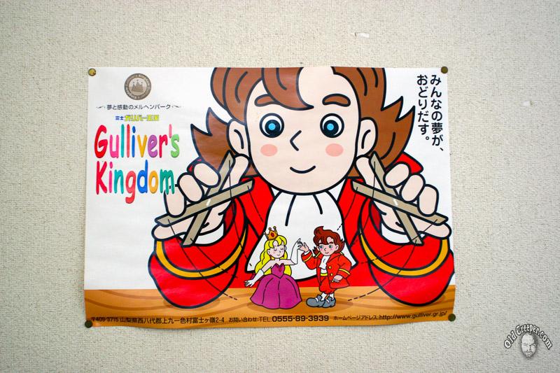 Gulliver_040.jpg