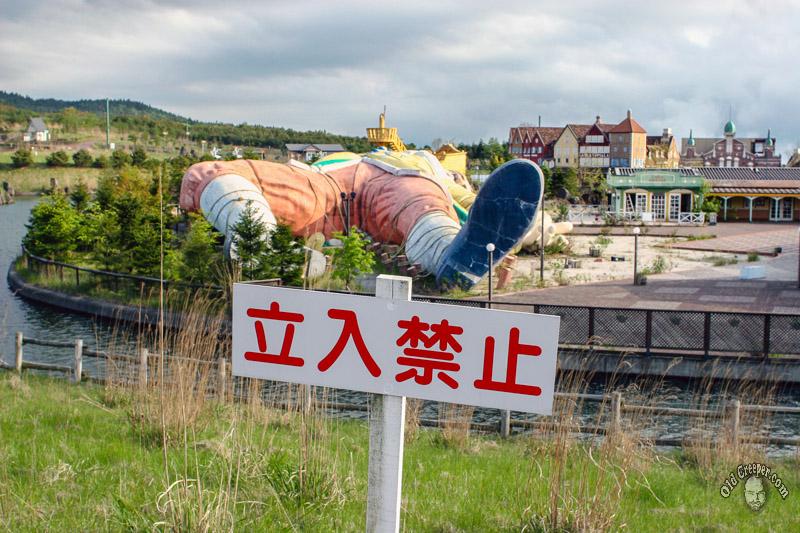 Gulliver_171.jpg