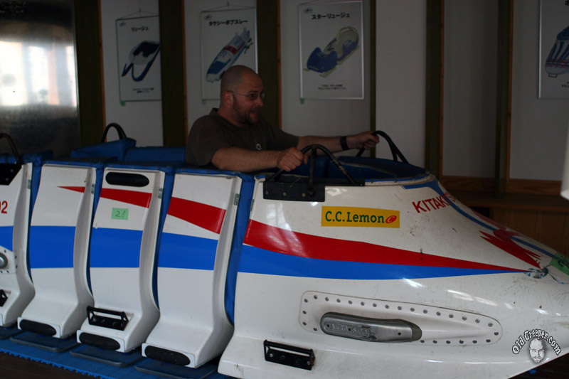 Juggalo fucking bobsleding