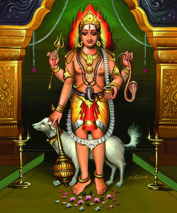 Kalabhairava-god.jpg