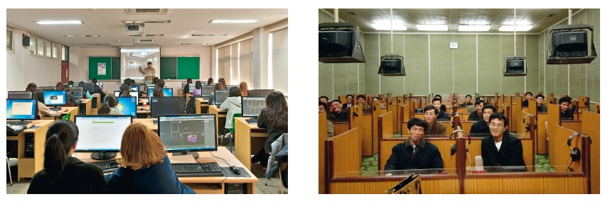 Architecture lecture at Daelim University / Language course at the Grand People's Study House