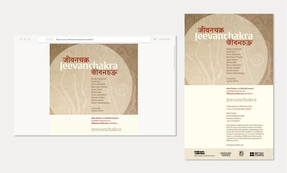 Jeevanchakra-Identity-Guidelines_7.jpg
