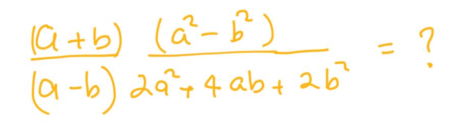 Algebraic Fraction
