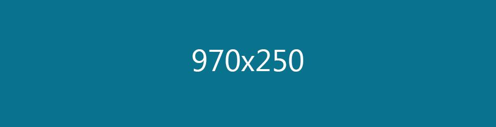 970x250.jpg