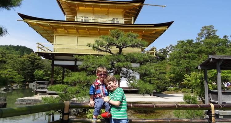 The lads in Kyoto - -