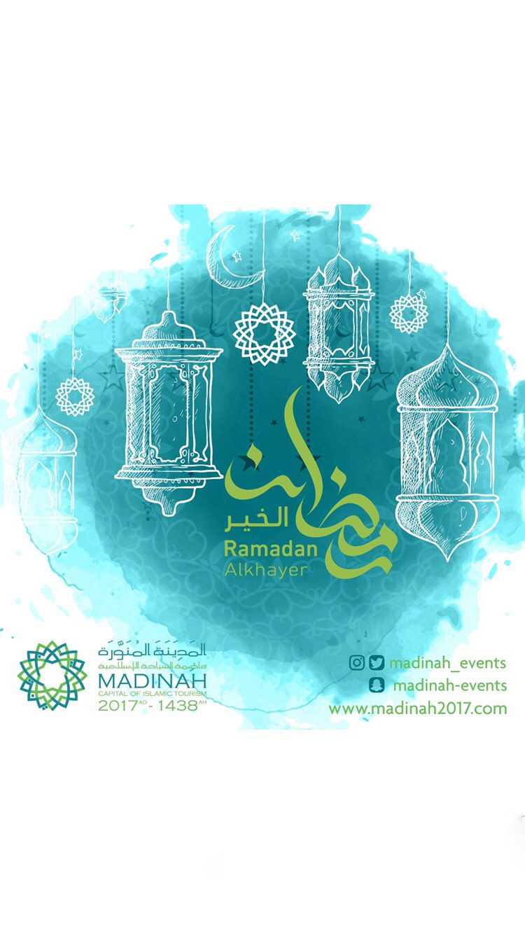 madinah_events_2017-May-26.jpg