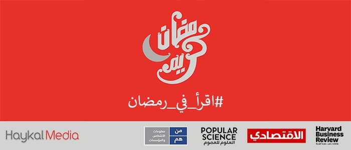 hbrarabia_2017-May-27.jpg