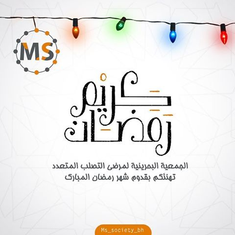 ms_society_bh_2017-May-26.jpg