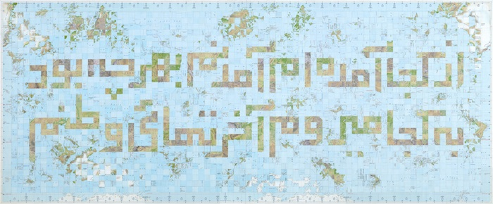 Hossein Valamanesh,  Where do you come from?,  2013, Maps on Board, 70 x 168 cm.© Image courtesy of Rose Issa Projects.