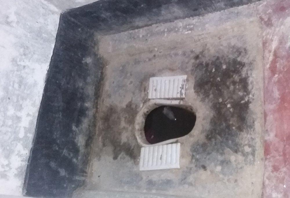Community clinic's substandard toilet