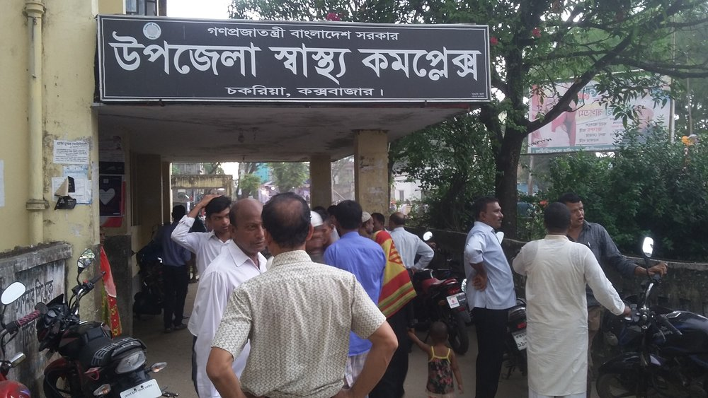 Middleman/broker at Upazila Health Complex