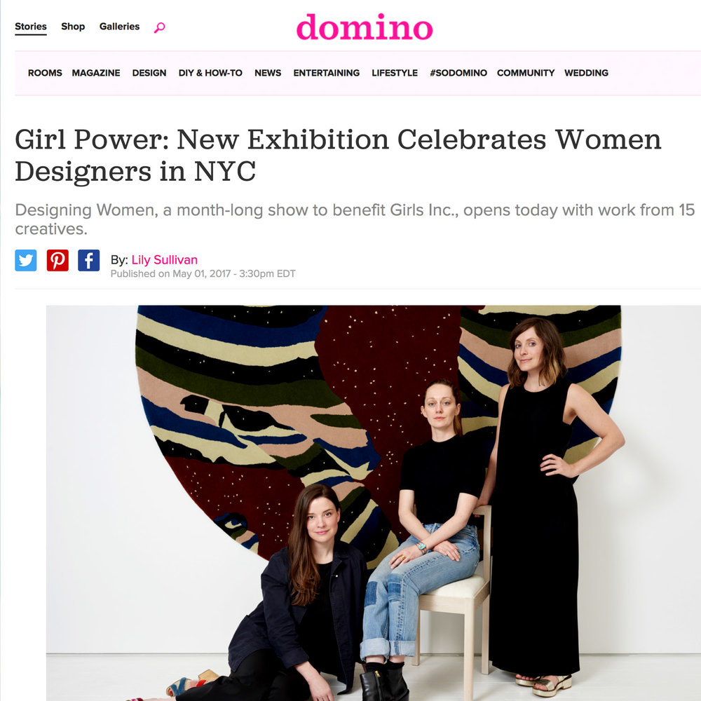 Domino, Girl Power: New Exhibition Celebrates Women Designers in NYC, 2017